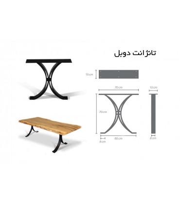 پایه فلزی مناسب میز اسلب مدل تانژانت دوبل