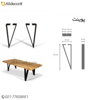 پایه فلزی مناسب میز اسلب مدل پوینت