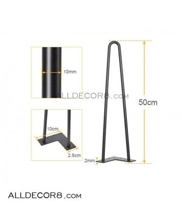 پایه فلزی میز مدل سنجاقی  - Hairpin leg 50 cm