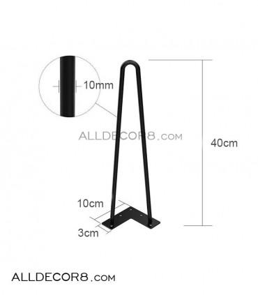 پایه فلزی میز مدل سنجاقی  - Hairpin leg 40 cm